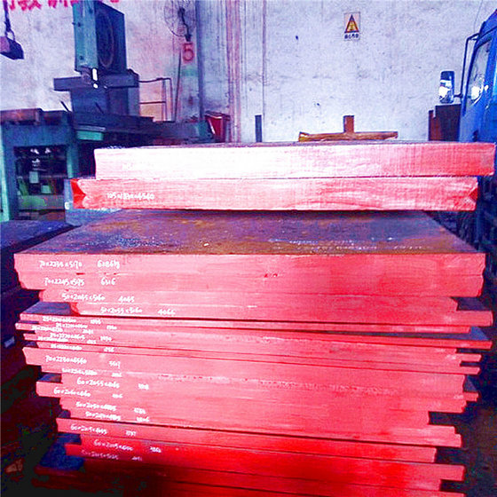 DIN1.1191 SAE1050 SAE1045 CK45 S50C Hot Rolled Carbon Steel Plate