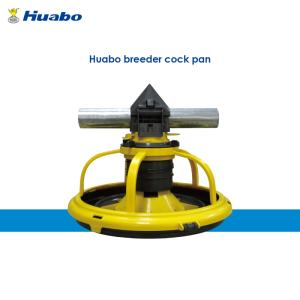 Wholesale grill pan: Automatic Pan Feeder for Breeder Cock Chicken