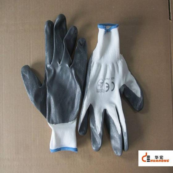work gloves: Sell nitrile coated glove for working