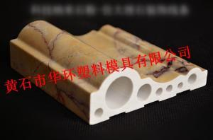 Wholesale decoration: Stone Plastic Mould PORTORO Decorative Line