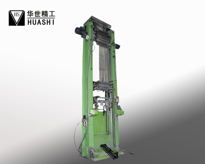 Sell best quality MGO filling machine