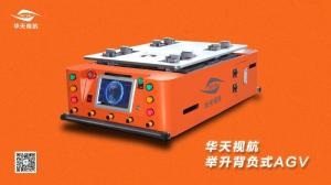 Wholesale injection mold supplier: Wireless Control High Precision Lifting Roller Agv
