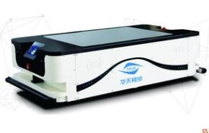 Wholesale parking system supplier: The Third Generation Magnetic Automated Guided Vehicle RFID Reader Agv