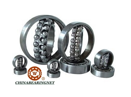 Sell China High Precision Self-Aligning Ball Bearing Ikc NTN 1208k,1203