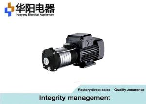 Wholesale horizontal centrifuge: CHL / CHLF Series Horizontal Multistage Centrifugal Pump for Fertilizing