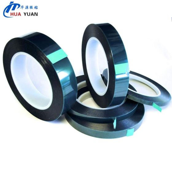 Sell PET  silicone tape