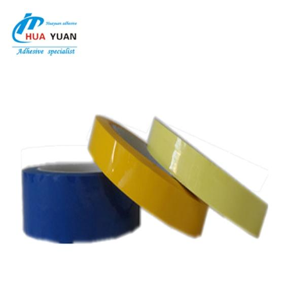 Sell Polyester PET mylar tape