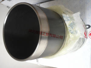 Wholesale cylinder liners: Cummins Engine Cylinder Liner