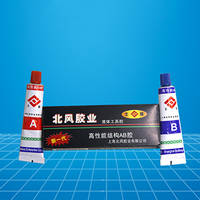 High Performance AB Glue 20g / Set