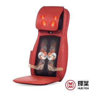 Wholesale Massage Cushion: Neck&Back Massager