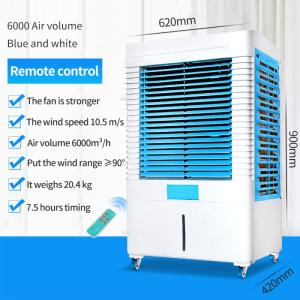 Wholesale fan controller: DUOLANG Portable Air Cooler Cooling Fan Humidifier Air Conditioner for Home Office Remote Control