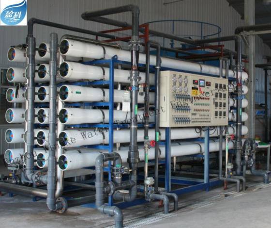 Drinking Water Purification ,RO Water Treatment with Factory Price