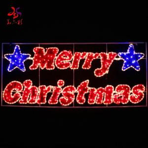Wholesale point of sale equipment: Outdoor Waterproof 2D LED Christmas Sign Motif Light