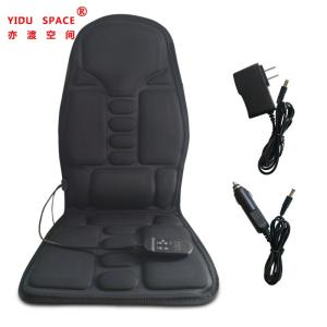 Wholesale home and office accessories: Car Accessories 12V Black Cover Multifunctional Folding Heating Auto Car Massage Seat Cushion