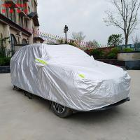 Wholesale Car Parts Car Accessories UV Protection Waterproof Sunproof SUV Sedan Full Auto Car Cover