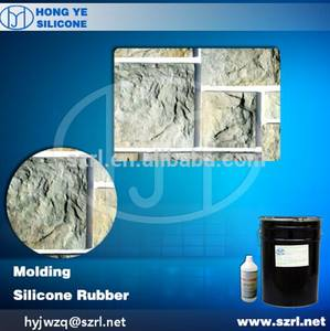Wholesale potting silicone gel: Good Factory Rtv Rubber Silicon Gel Rubber Silicone RTV for Tooling Making