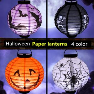 Wholesale party light: Halloween Party Paper Lanterns Pumpkin LED Lights Luminous