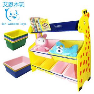 Wholesale Children Furniture: Giraffe Design Children Wooden Toy Storage Shelf Storage Rack