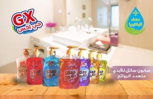 Wholesale liquid soap: Antibacterial  Liquid Hand Wash, Soap for Hand and Body