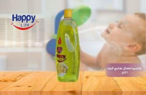 Wholesale anti-dandruff: Baby and Adult Shampoo Suitable for All Kind of Hair