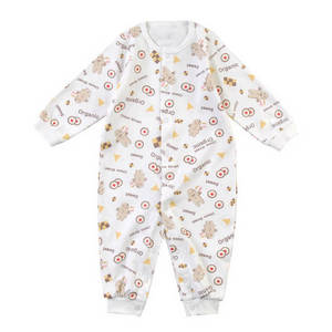 Wholesale Baby Pajamas & Sleepwear: Organic Cotton Cookie Glowsuit (Pajama)