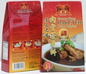 Wholesale spices & herbs: Bakuteh ( Herbs and Spices Soup )