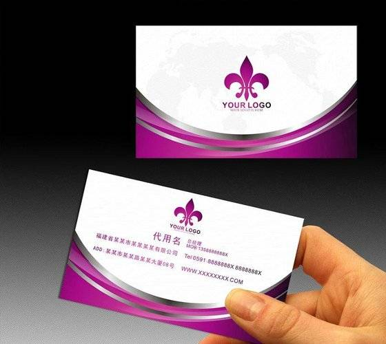 Sell Business Card Name Card Postcard Guess Card Visiting