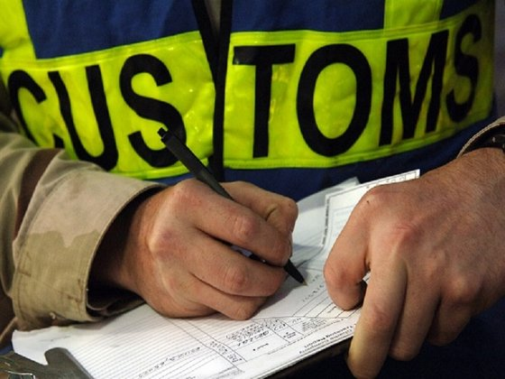 Mobile Hard Disk Imports Fuzhou Customs Clearance Company