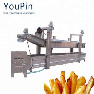 Wholesale canned broad beans: Conveyer Frying Machine Broad Beans Frying Machine