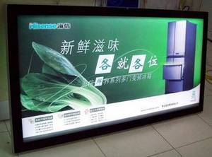 Wholesale Outdoor Advertising: High Quality PVC Flex Banner for Outdoor Advertising