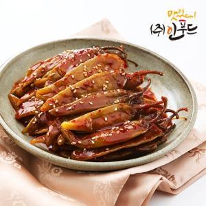 Wholesale fish sauce: Seasoned Red Pepper