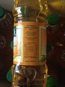 Wholesale Corn Oil: 100% Refined Corn Oil