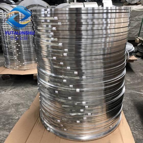 Sell aluminum sheet strip