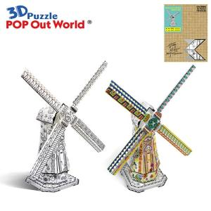 Wholesale windmill: 3D Puzzle - Netherlands Windmill