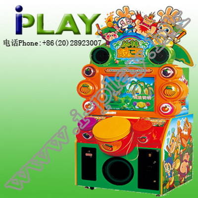 arcade machine: Sell JUNGLE KING DRUM COIN OPERATED REDEMPTION GAME MACHINE