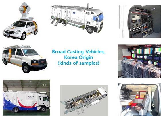 Provide Broadcasting Cars Vehicles