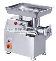 Commercial Frozen Meat Mincing Machine TC-32