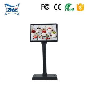 Wholesale point of sale: New Retail POS System All in One Touch Screen Point of Sale