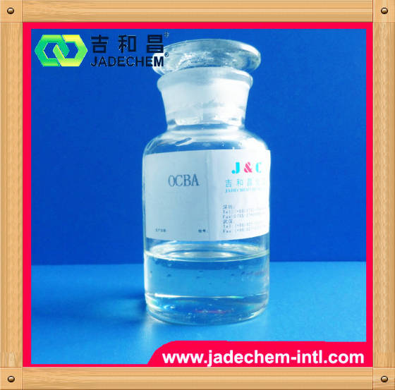 Sell 2-Chlorobenzaldehyde OCBA zinc electroplating chemicals