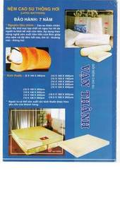 Wholesale latex mattress: Natural Latex Mattress & Pillow