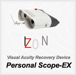 Wholesale recovery: Eyesight Recovery Apparatus