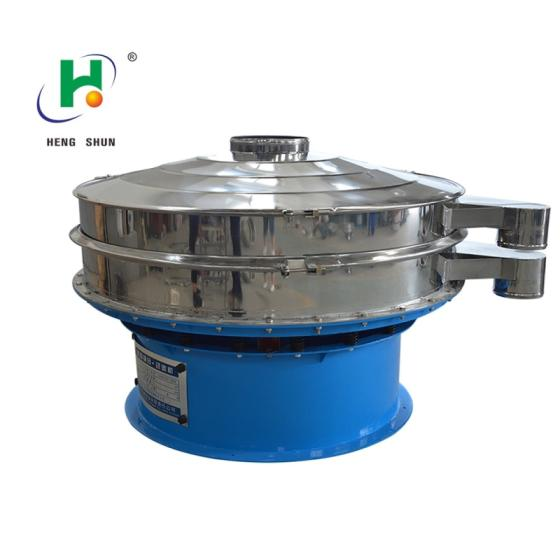 Large Output Particle Iron Oxides Industrial Chemicals Pulver Metal Powder Rotating Vibrating Screen