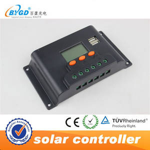 Wholesale solar cell phone charger: 2016 Hot New Products Pwm Solar Charge Controller