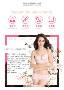 Wholesale soft wire: Super Softness Non-wire Bra
