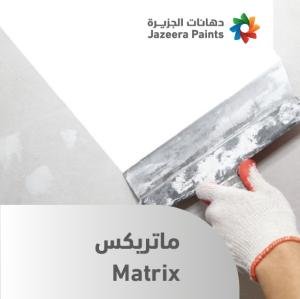 Wholesale dry: DRY MORTARS  Al-Jazeera Matrix JK-13001