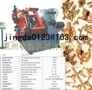 Wholesale t: Best Selling Copper Sleeve Die Casting Machines Manufacturer