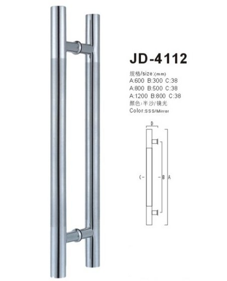 Stainless Steel Glass Door Pull Handle Jd 4112id7153211 Product