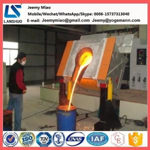 Wholesale iron & steel: Medium Frequency Induction Melting Furnace for Aluminum Copper Steel Iron