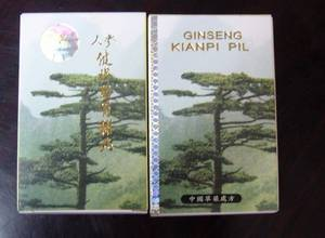 Wholesale ginseng kianpi: Ginseng Kianpi Pil Capsules/Weight Gain Product (GZ-LR18)