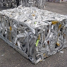 Sell Top Quality Aluminum Extrusion 6063 Scrap